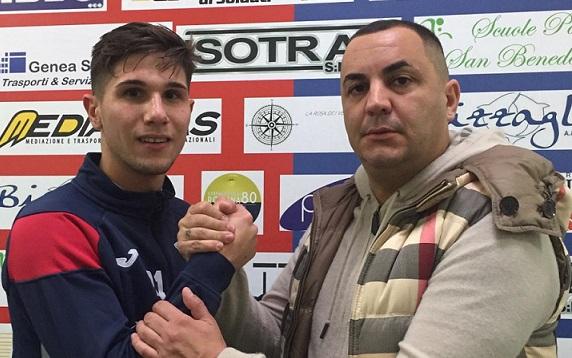 Dall'Ostiamare arriva in prestito Andrea Petrini, esterno d'attacco classe 1997