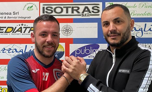 Cristian Ciaramelletti e' un nuovo calciatore rossoblù